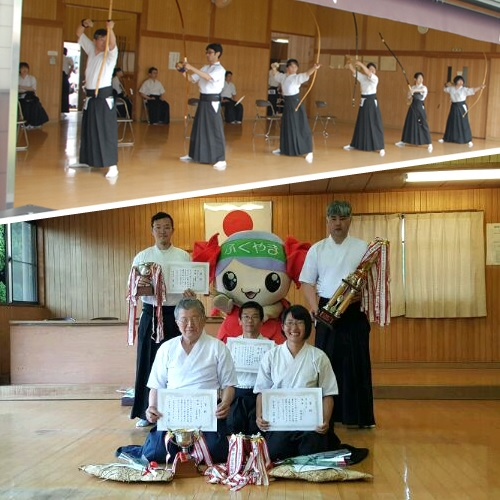 第36回 ばら祭協賛 福山市近県弓道大会