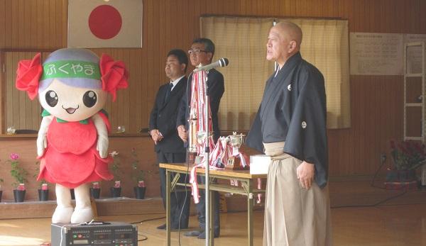 第38回 ばら祭協賛 福山市近県弓道大会